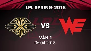 [06.04.2018] SNAKE vs WE [LPL Xuân 2018][Ván 1]