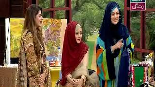 vuclip Trendy Scarf wearing demonstration by 'Urooj Asif'