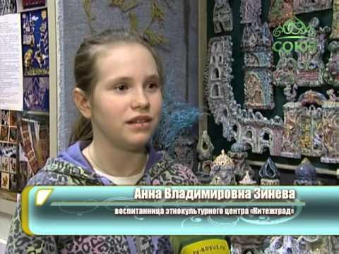 православные знакомства благовест