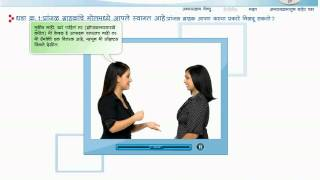 Can my English course be translated to Marathi language?
