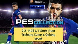 PES COLLECTION Prize Draw - CLS , NDS and Five Stars Draw from Tower and Galaxy Event #36