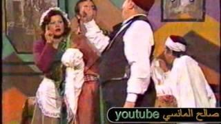 Download Video من مسرحية الماريشال عمار ــ الربع ساعة الآخـــــــير MP3 3GP MP4