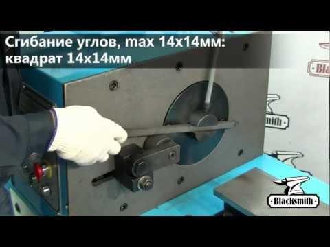 мини оборудование для ковки: