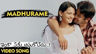 Inka Emi Anukoledu Full Video Songs - Madhurame Full Video Song - Rehan, Swetha Jhadav