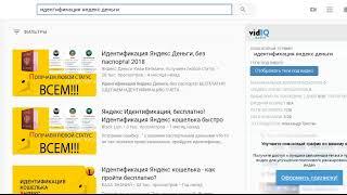 Как зарабатывать на Яндекс Директ Работа в Интернет