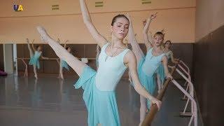 Київське державне хореографічне училище | Бери вище!