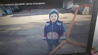 Внук Елены Мороз болен. НУЖНА ПОМОЩЬ!!!!!!!!!!