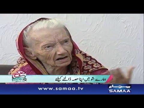 Binte Fatima Trust - Subah Saverey Samaa Kay Saath - 18 Feb 2016
