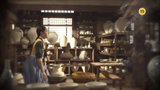 """The Goddess of Fire, Jung-Yi"" Trailer"