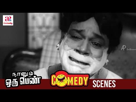 Naanum Oru Pen   Tamil Movie Comedy   Vijayakumari   S.S.Rajendran   AVM Rajan