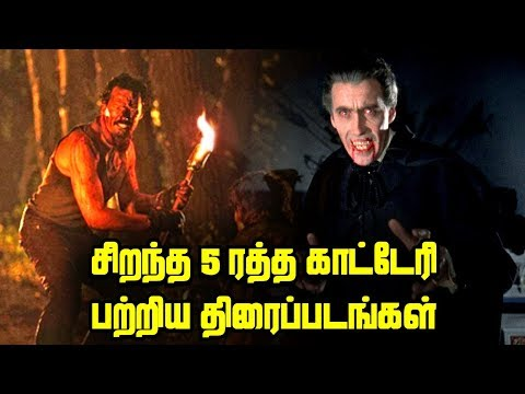 Top 5 Best VAMPIRE Movies Explained In Tamil