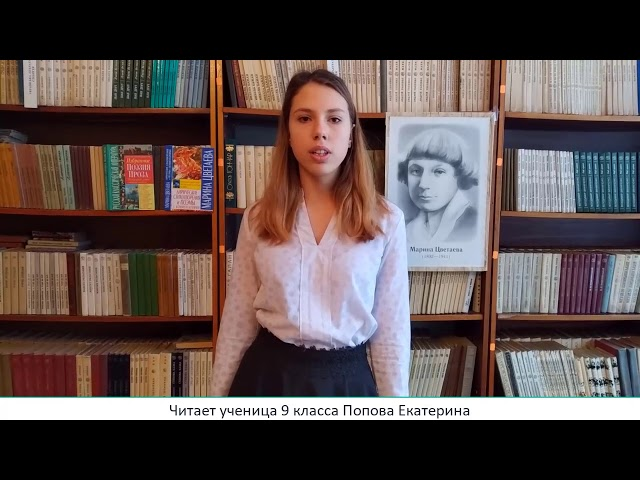 Изображение предпросмотра прочтения – ЕкатеринаПопова читает произведение «Я с вызовом ношу его кольцо!...» М.И.Цветаевой
