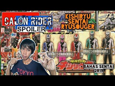 Bahas Sentai 2019 Kishiryu Sentai Ryuusouger Calon Rider