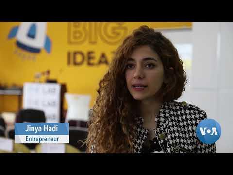Organization in Iraq's Kurdish Region Helps College Graduates Start Businesses