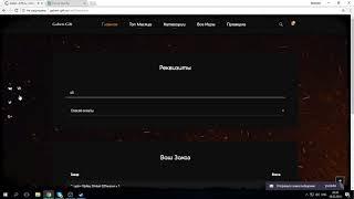 Проверка магазина gaben-gift.ru | Купил CS GO за 300 рублей | Купить игры steam дешево