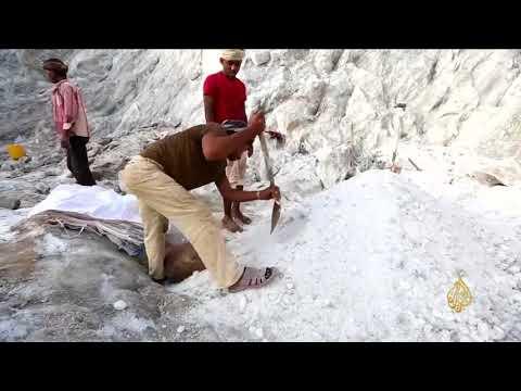 هذا الصباح- استخراج الملح الصخري مهنة مهددة بالانقراض  - نشر قبل 1 ساعة