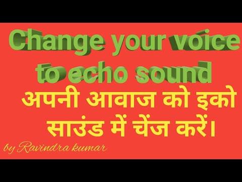 #Change your voice to echo sound #अपनी आवाज को इको साउंड में चेंज करें।