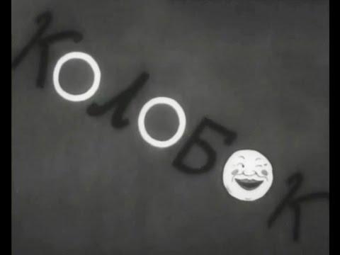 Цикл мультфильмов «Три богатыря»