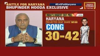 Congress Will Form Govt In Haryana: Bhupinder Singh Hooda Reacts To #IndiaTodayExitPoll