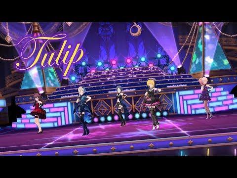 「デレステ」Tulip (Game ver.) LiPPS 一ノ瀬志希、塩見周子、速水奏、宮本フレデリカ、城ヶ崎美嘉 SSR