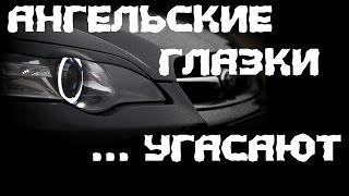 Видео Дневник №1 - Ангельские глазки угасают(Понравилось видео? Подпишись и поставб лайк; http://bit.ly/1Dxw8gH Моя партнерка: http://bit.ly/1GZYiEx Вот и приходит конец..., 2015-03-05T09:26:22.000Z)
