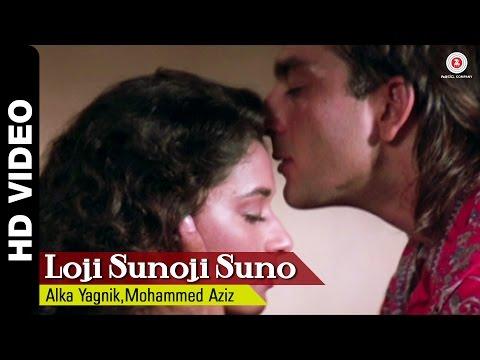 Loji Sunoji Full Video | Mahaanta (1997) | Sanjay Dutt & Madhuri Dixit | Laxmikant Pyarelal