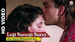Loji Sunoji Full Video   Mahaanta (1997)   Sanjay Dutt & Madhuri Dixit   Laxmikant Pyarelal