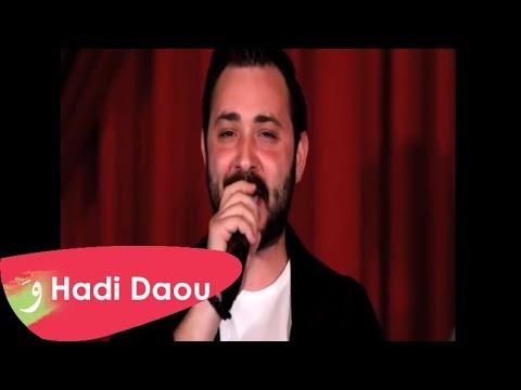 Au clair de la lune /Hadi daou - هادي ضو