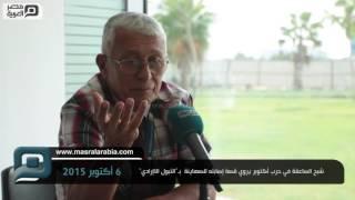 مصر العربية | شبح الصاعقة في حرب أكتوبر يروي قصة إصابته للصهاينة  بـ