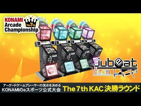 「jubeat clan」The 7th KAC 決勝大会
