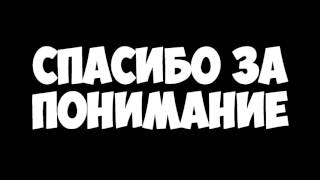 УДАЛЕННОЕ ВИДЕО ФИРАМИРА   ГОЛАЯ ВИКА