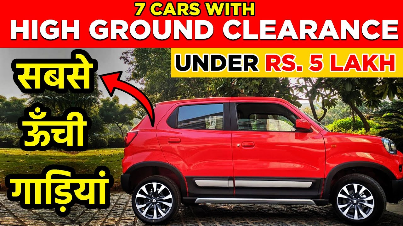 Top 7 Best Low-Budget cars with high ground clearance Under 5 Lakh