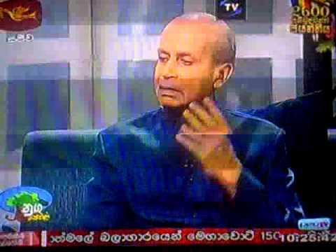 Interview of Prof. Carlo Fonseka and Sudath Rohana on Tissa Abeysekara part2
