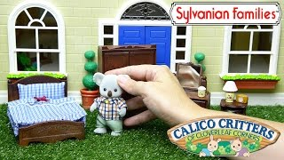 Sylvanian Families Calico Critters Parent Bedroom Bear Family Set Unboxing And Review - Kids Toys
