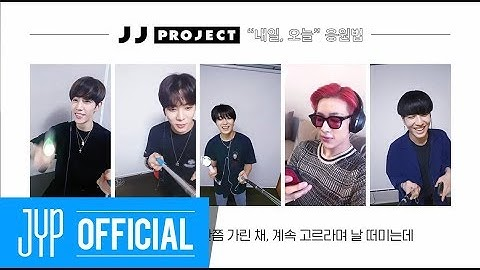 """JJ Project """"Tomorrow, Today(내일, 오늘)"""" Cheer Guide Video"""