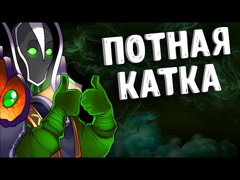 видео: ЛЮТЫЙ ПОТ РУБИК ДОТА 2 - hard game rubick dota 2