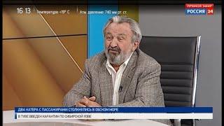 видео Россиян предложили увольнять за утрату доверия