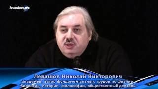 Русский нострадамус о будущем России