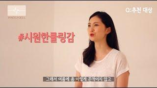 하큐셀K2멀티크림후기 - 20대여성편
