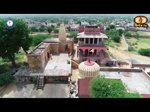 बिसाऊ दर्शन-Bissau Darshan-Bissau welfare trust,BWT,Jhunjhunu A Best Documentory By Trinetra TV