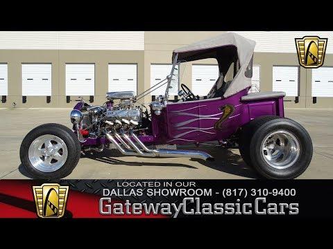1923 Ford T-Bucket #559-DFW Gateway Classic Cars of Dallas
