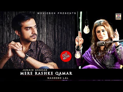 Mix - MERE RASHKE QAMAR (EXTENDED VERSION) - OFFICIAL VIDEO - JUNAID ASGHAR & NASEEBO LAL