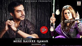 MERE RASHKE QAMAR (EXTENDED VERSION) - OFFICIAL VIDEO - JUNAID ASGHAR & NASEEBO LAL