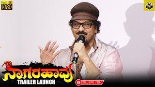 Ravichandran Speaks About His Father & Director Puttanna Kanagal | Crazy Star | Nagarahaavu 2018