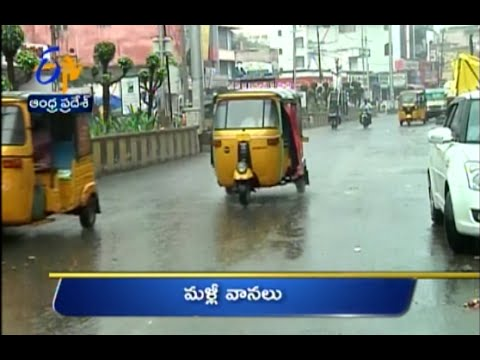 Andhra Pradesh - 26th September 2016 Ghantaravam 12 Noon News Headlines