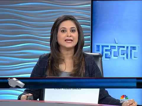 Pehredaar | Insurance Company Rejects Claim | CNBC Awaaz