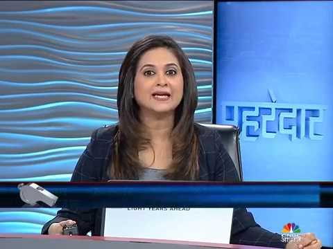 Pehredaar | Insurance Company Rejects Claim | CNBC Awaaz