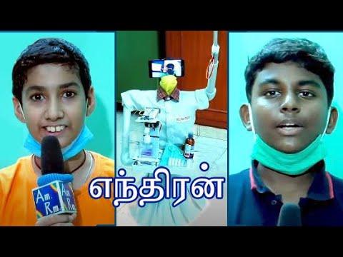 எந்திரன்---latest---nurse-robot---by-boys---for-doctors---corona-period