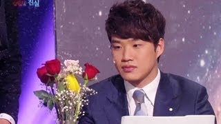 The Uncomfortable Truth | 불편한 진실 (Gag Concert / 2013.06.08)