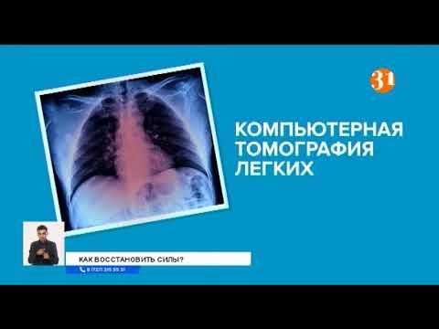 Как восстановиться после пневмонии?